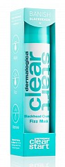 Dermalogica clear start Fizz Mask 50ml