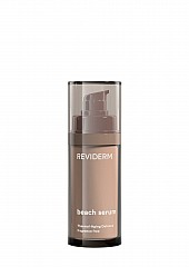 Reviderm Beach Serum 30ml