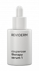 Cellucur / Reviderm Couperose Therapy Serum 1 30ml