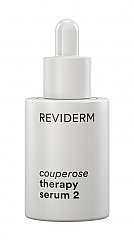 Reviderm Couperose Therapy Serum 2 30ml
